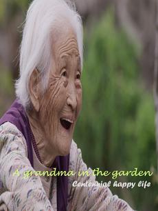 A grandma in the garden Centennial happy life