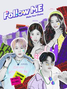 Follow me_Make your choice