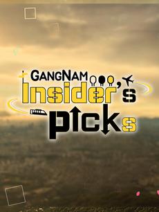 Gangnam Style  Insider's Picks