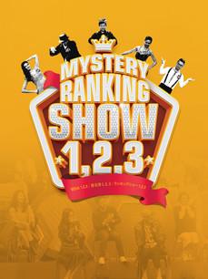 Mystery Ranking Show 1,2,3