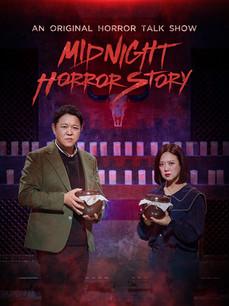 Midnight Horror Story