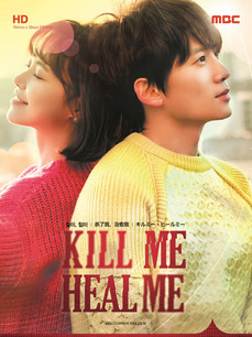 Kill me Heal me