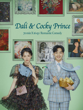 Dali&Cocky Prince