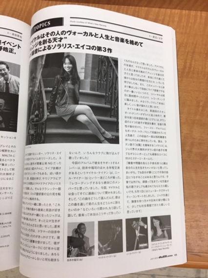 ジャズジャパンCD紹介.jpg