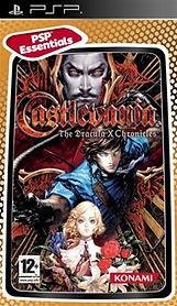 Castlevania - The Dracula X Chronicles E