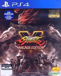 street fighter v arcade.jpg