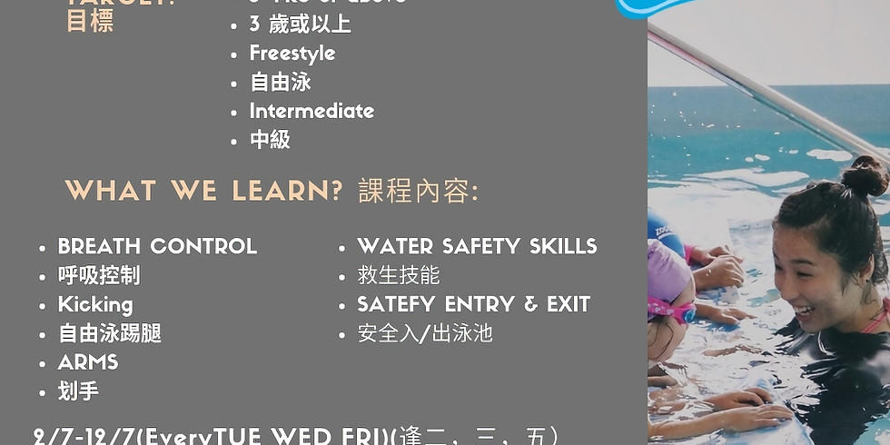 Learn To Swim Week (1)