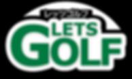 letsgolf_logo.png