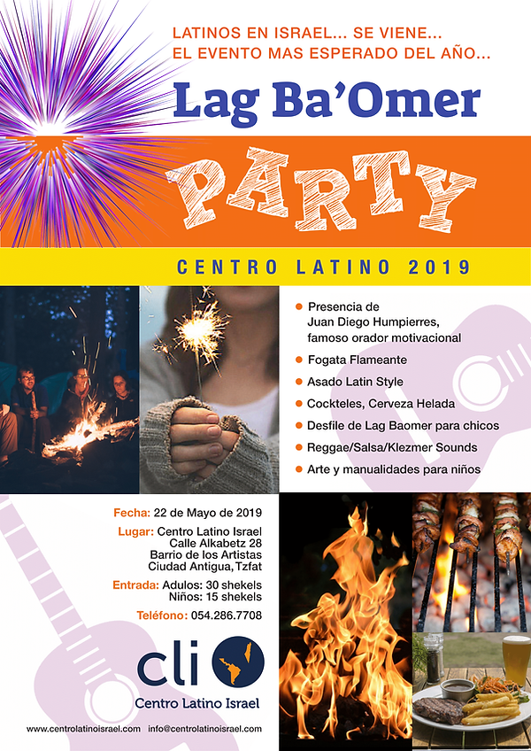 Centro Latino lag b'omer party (2)-1.png