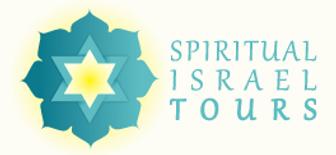 spiritual israel tours logo.PNG