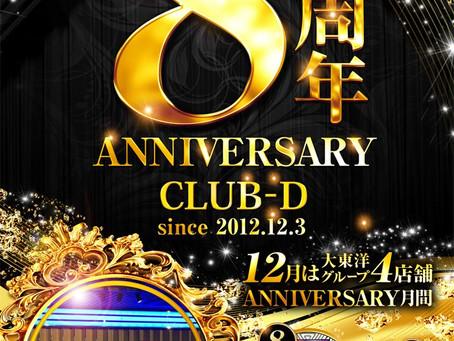 2020.12.3  8周年    CLUB-Dなんば