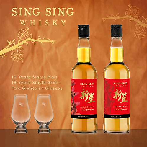 Sing Sing Whisky Malt & Grain Gift Set
