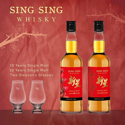 Sing Sing Whisky Double Malt Gift Set