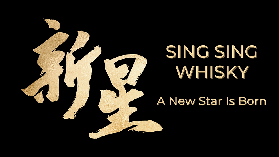 Sing Sing Whisky (10).png