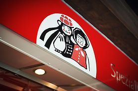 gutscher-laden-geschaeft-titisee-logo.jp