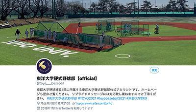 Twitter_edited.jpg