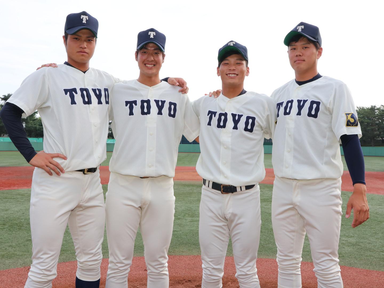 部 野球 亜細亜 大学