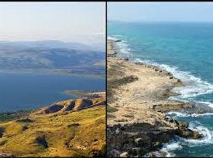 ים אל ים.jfif