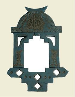 Eastern Mirror