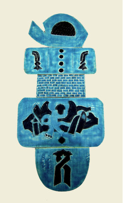 Composition of Eastern Calligraphy