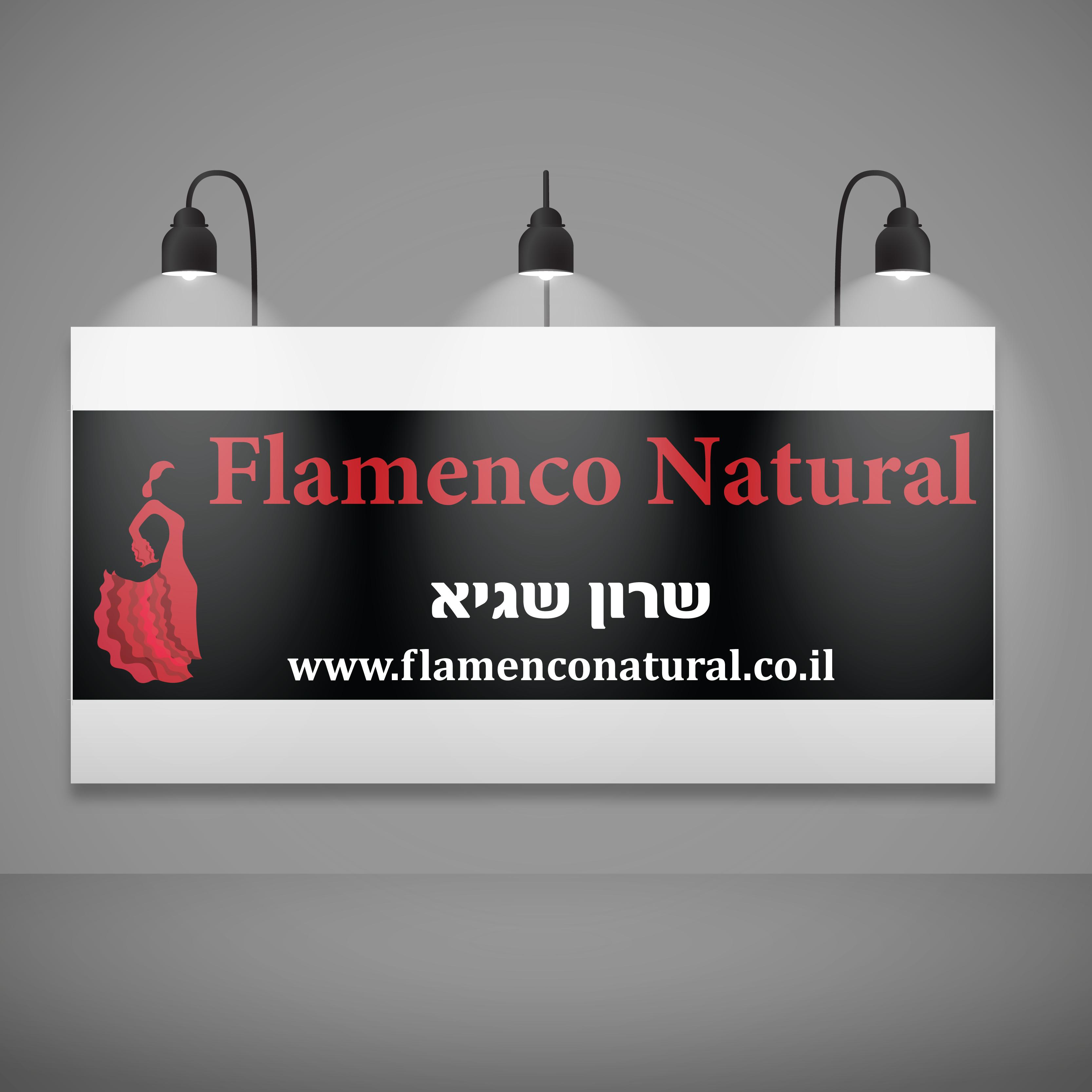 Flamenco Natural v2