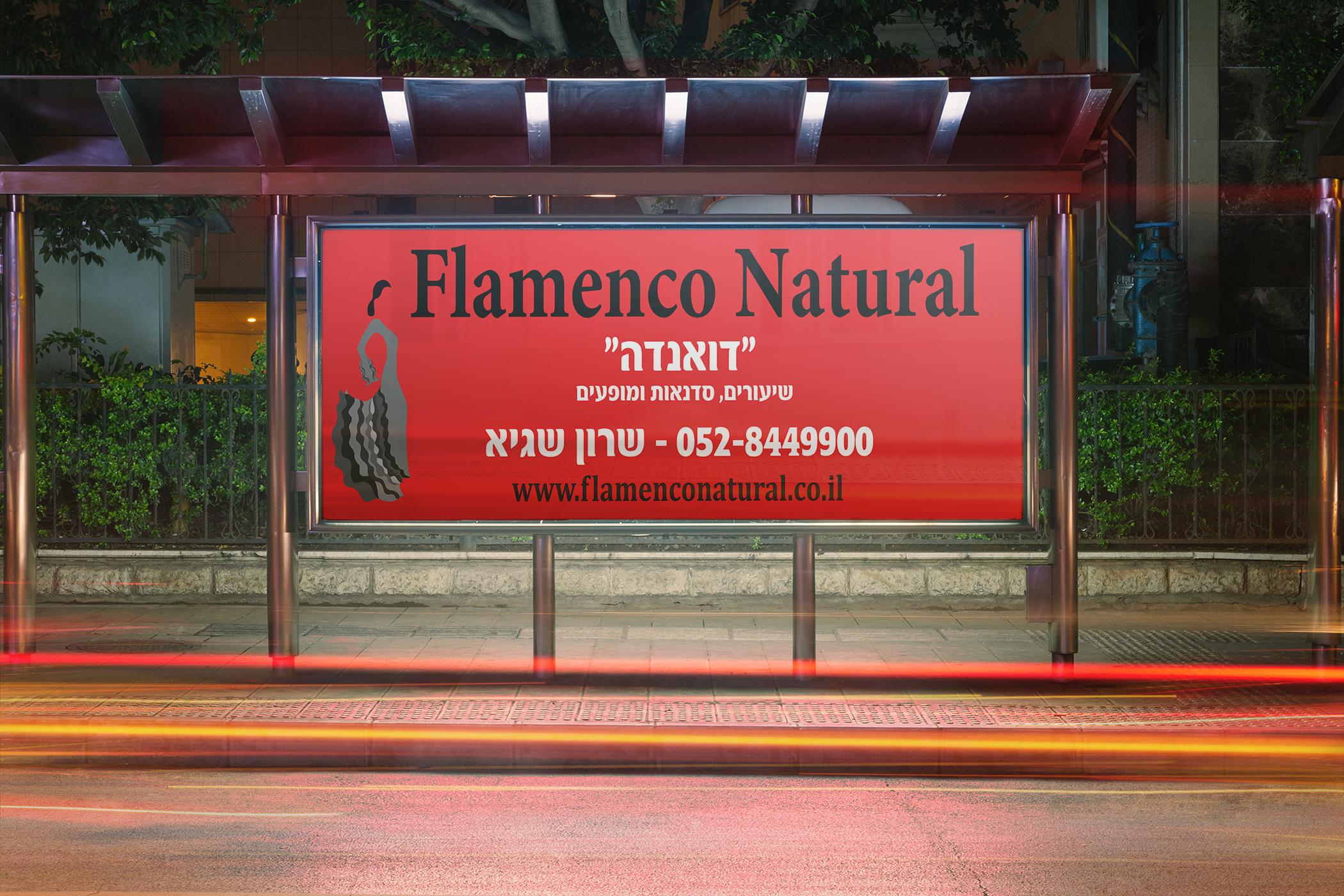 Flamenco Natural v1