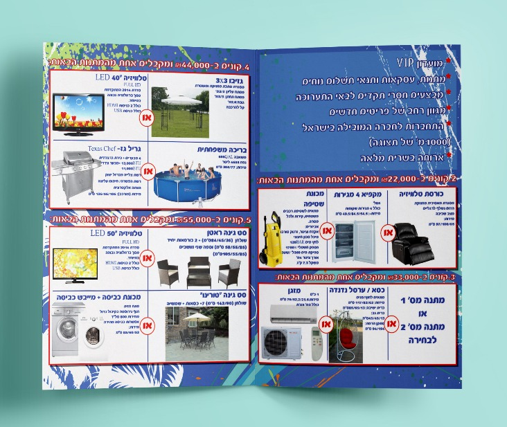 Summer Exhibition Invitation