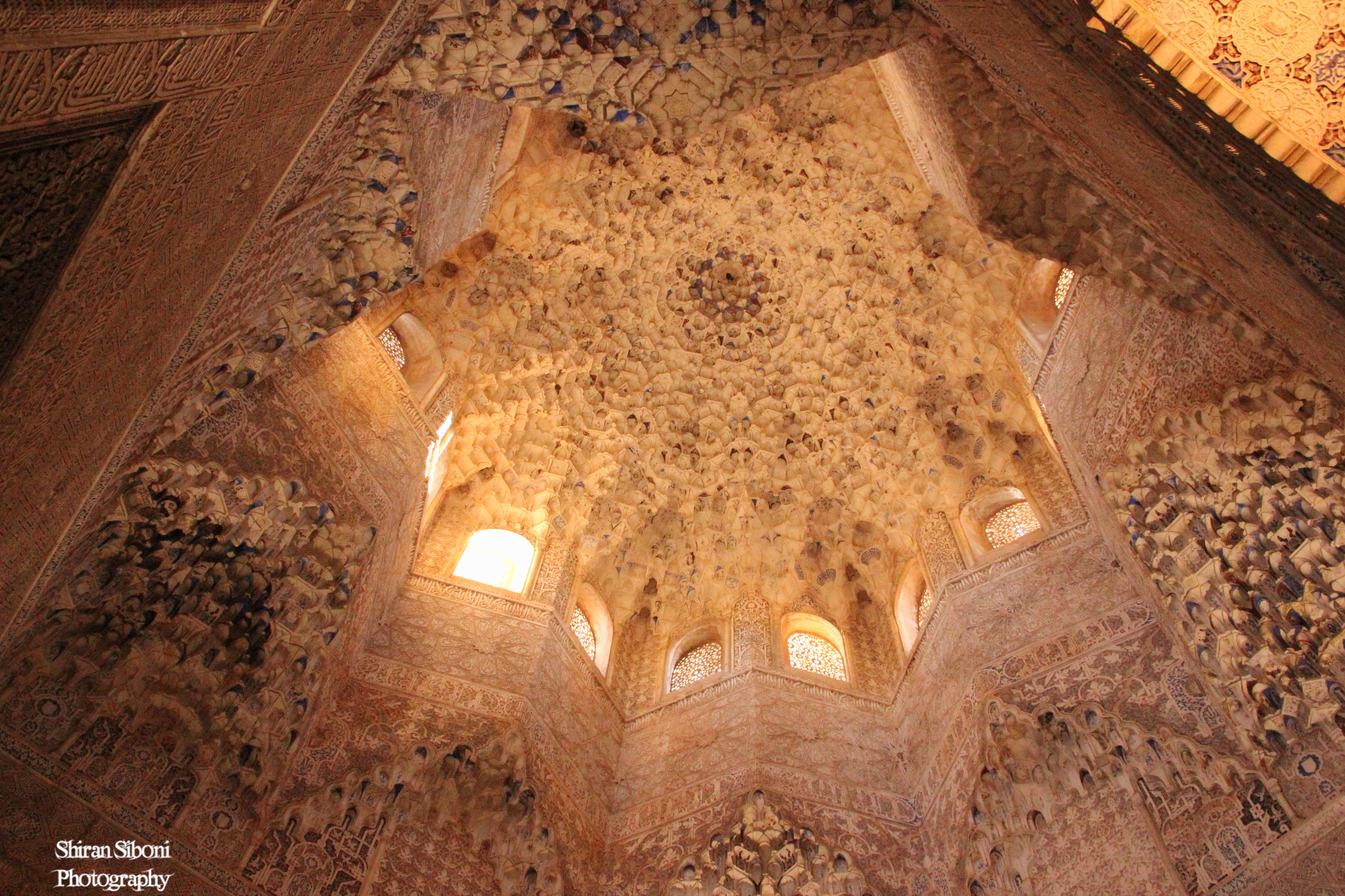 בתוך הארמון נזארי