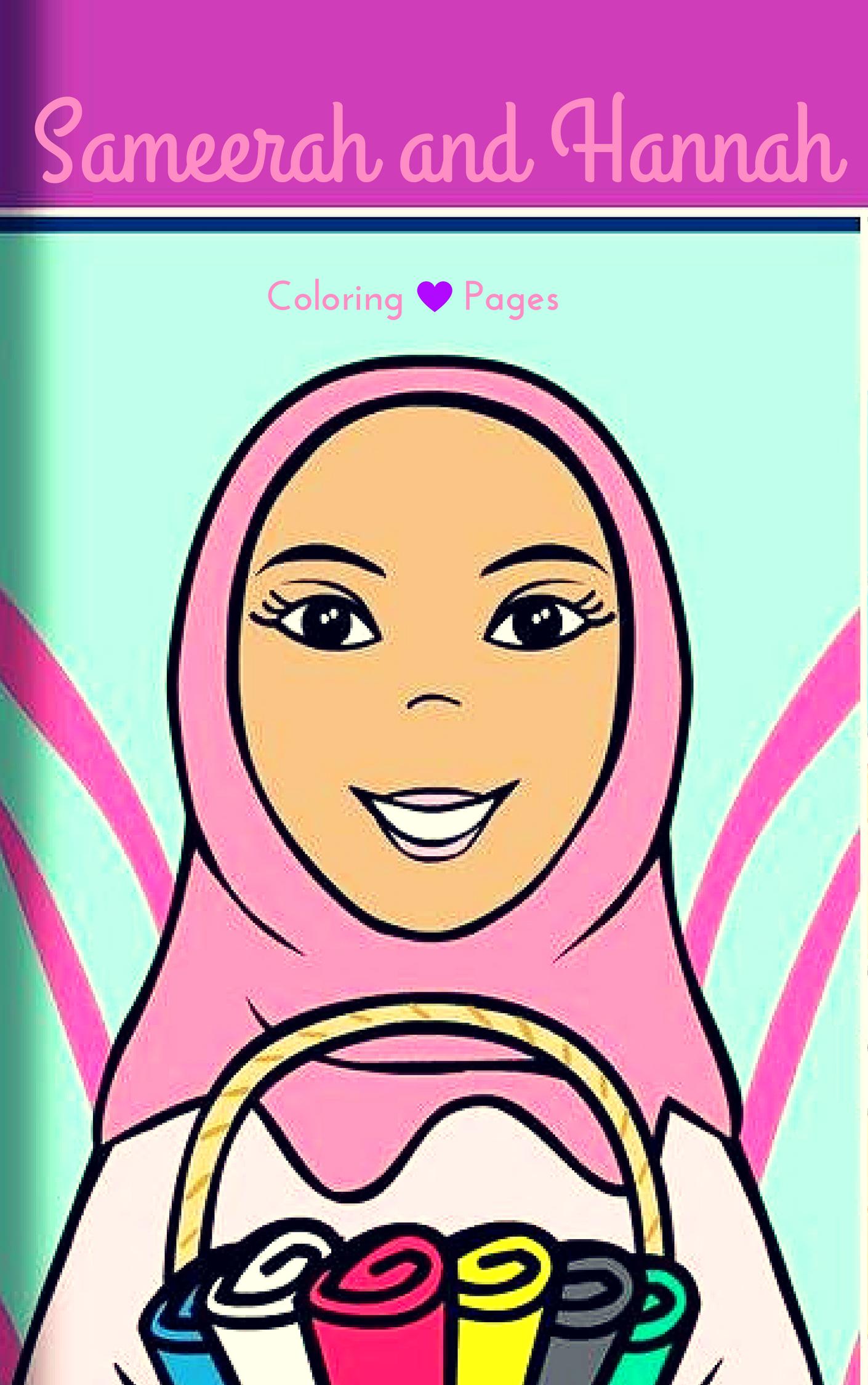 Sameerah and Hannah Coloring Book