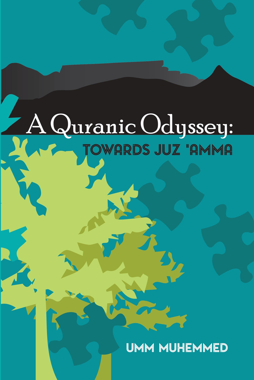 A Quranic Odyssey
