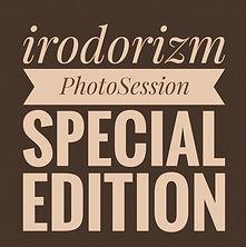 PhotoSessionSP_edited.jpg