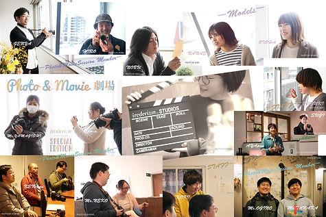 PHOTO&MOVIE劇場7.jpg