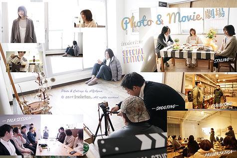 Photo & Movie劇場9.jpg