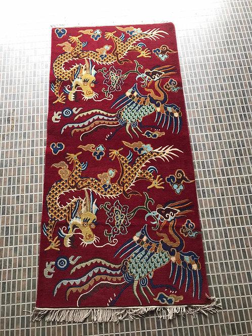 Dragon Bird Rug 060