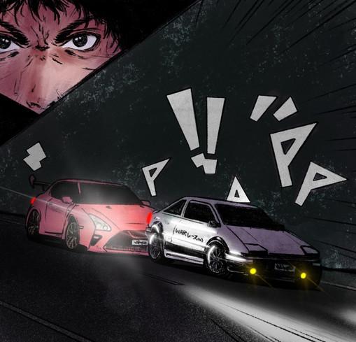 Intimidate Final.JPG