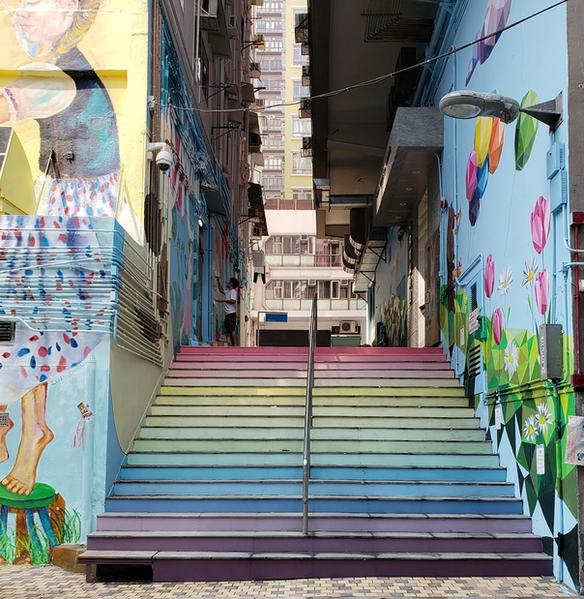 Artlane Rainbow Staircase - Blessy Man, Henry Lau