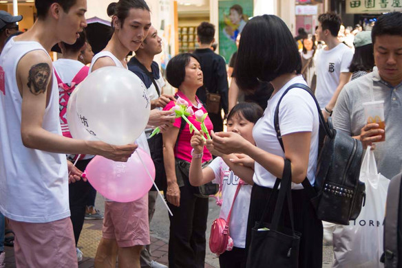 Beauty In The Pot : Street promotion