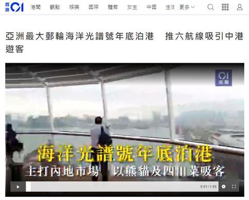 Online news media video coverage