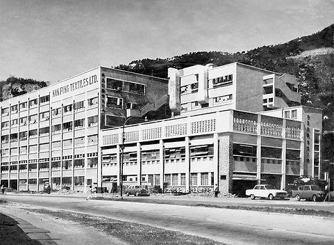 Nan Fung Textiles, circa 1960s.jpg