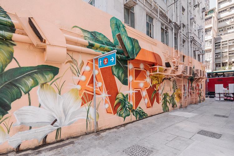 Artlane Urban Jungle - Neil Wang