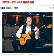hans zimmer - sing tao.png