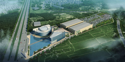ESKİŞEHİR CONVENTION & EXHIBITION CENTER