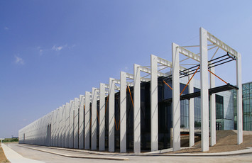 ASELSAN REHİS CAMPUS