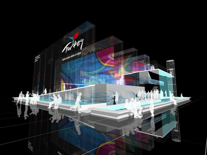 EXPO 2012 KOREA