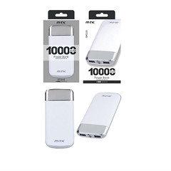 MTK 10000mah power bank DT545 white