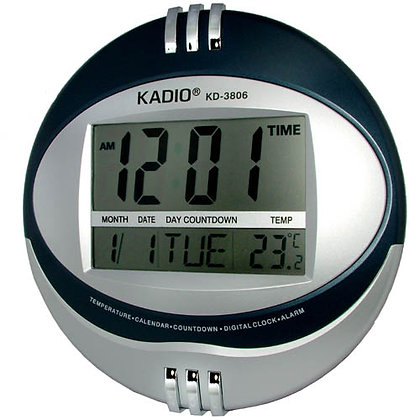 Kadio Wall Clocks