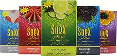 hookah flavours.jpg