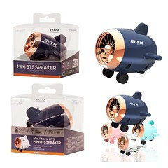 FT806 Mini Aircraft Bluetooth Speaker with TWS Function, 3W,TF