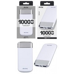 MTK 10000mah power bank DT545 grey