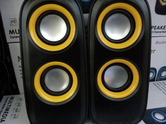 Multimedia Speaker (Model QY-010)